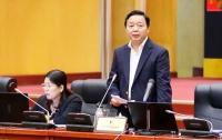 Bộ trưởng Trần Hồng Hà phát biểu chỉ đạo tại Hội nghị