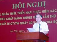 Đồng chí Lê Công Thành - Ủy viên Ban Cán sự Đảng, Bí thư Đảng ủy, Thứ trưởng Bộ TN&MT phát biểu khai mạc và chủ trì Hội nghị