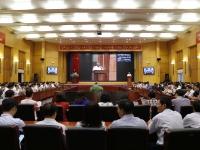 Toàn cảnh Hội nghị tại điểm cầu trụ sở Bộ Tài nguyên và Môi trường