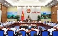 Thủ tướng làm việc với các tỉnh ĐBSCL về chống sạt lở. Ảnh: VGP/Quang Hiếu
