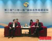 Bộ trưởng Trần Hồng Hà có cuộc gặp song phương với Bộ trưởng Sinh thái và Môi trường Trung Quốc, Li Ganjie.