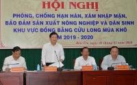 Phó Thủ tướng Trịnh Đình Dũng và các vị lãnh đạo chủ trì Hội nghị
