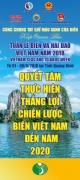 Poster tuyên truyền Tuần lễ Biển và Hải đảo Việt Nam và Ngày Đại dương thế giới năm 2018