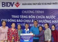 BIDV tổ chức chương trình trao tặng bồn nước và máy lọc nước cho 5 tỉnh Cà Mau, Kiên Giang, Bến Tre, Tiền Giang và Long An