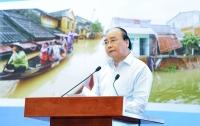 Thủ tướng Chính phủ Nguyễn Xuân Phúc phát biểu chỉ đạo tại Hội nghị - Ảnh: Chinhphu.vn